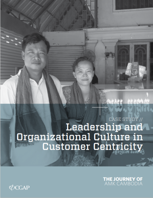 CGAP_Case Study Cambodia AMK Journey Leadership And Organisational Structure Cover